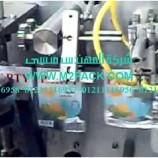 ماكينة تعبئة سوائل ديوباك – عصائر بست – كلوركس – اكياس صابون سائل التي نقدمها نحن شركة المهندس منسي للصناعات الهندسيه – ام تو باك